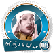 قرآن مجود للشيخ عبد الباسط عبد الصمد بدون انترنت by dev nassima