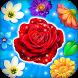 Blossom Paradise Pop by StudioGameblo