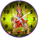 Durga Mata Clock by TrendZone Apps