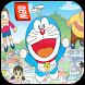 Doraemon live wallpaper 4K by rrawania