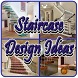 Staircase Design Ideas by Kayla Azriel