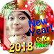 New Year 2018 Card Maker by Astik Apps