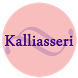 Kalliasseri by MakeAndManage.com
