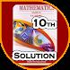 RD Sharma Class 10th Maths Solutions (offline)