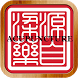 ORI Acupuncture by Oriental Remedies Inc.