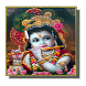 Hare Krishna Hare Rama Chants by AppaRum