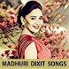 Best Video Songs of Madhuri Dixit by auraappsbd
