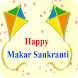 Makar Sankranti SMS And Images by PRACHI INFOTECH
