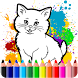 Coloring game (Fun and easy) by AdamStudios