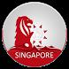 سنگاپور گردی by Hamgardi