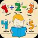 Kids preschool maths with fun by Leeway Infotech LLC