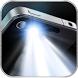 كشاف flashlight by Game dev