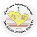 Saudi Dental Society by Hashim Iqbal