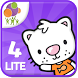 Kids Opposite Words Game Lite by Fun4Kids