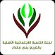 لجنة التنمية بالقريع بني مالك by SmartDev