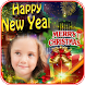 2018 Christmas New Year Photo Frames by super bright