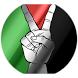 شات فلسطين by أحمد&قلب