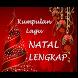 Lirik Lagu Natal Lengkap by Ely's Studio