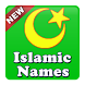 Islamic Baby Names & Meanings by Atomic Infoapps