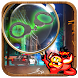Free New Hidden Object Games Free New Other People by PlayHOG