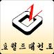 용인대효월드태권도 by CheckZone.co.kr