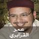 Holy Quran - Omar Al-Qazabri by Rayane.Apps