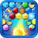 Bubble Bust! HD Bubble Shooter by GAMEON