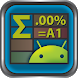 e-Droid-Cell Pro Spreadsheet by A.M. Web Expert Inc.
