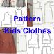 Pattern Kids Clothes by Kamilafarzana
