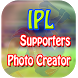 Supporters DP Editor IPL 2016 by Modren Kings
