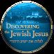 Rabbi Schneider by Fifty Pixels Ltd