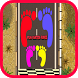 Happy Feet Games for Free by lum puay yuen