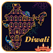 Diwali Keyboard by Fresh Start Groups