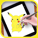 learn to draw pokemon by Vk.soft.Dicapp