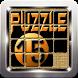 Dark Fifteen - 15 Puzzle by Razzga Network