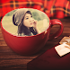 Coffee Cup Photo Frames by CHUMOB CO., LTD.