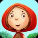 Красная шапочка by AmayaKids