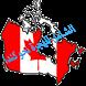 اسهل طرق الهجرة نحو كندا by appmD