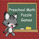 Preschool Math Puzzle Game