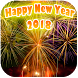New Year Image by Indian App Devloper