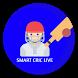 Smart Cric Live Now