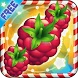 GARDEN FEVER by ROSSI GAME