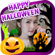 Halloween photo frames by mini miew