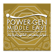 POWER-GEN Middle East by PennWell Corp.