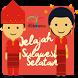 Jelajah Sulawesi Selatan by UINAM-Dev