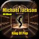 All Album Michael Jackson