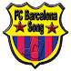 FC Barcelona Songs