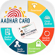 Aadhar Card - Online Services