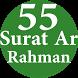 Surah Ar-Rahman - Merciful by Zheme Arts