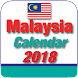 Malaysia Calendar 2018 by CalendarCraft